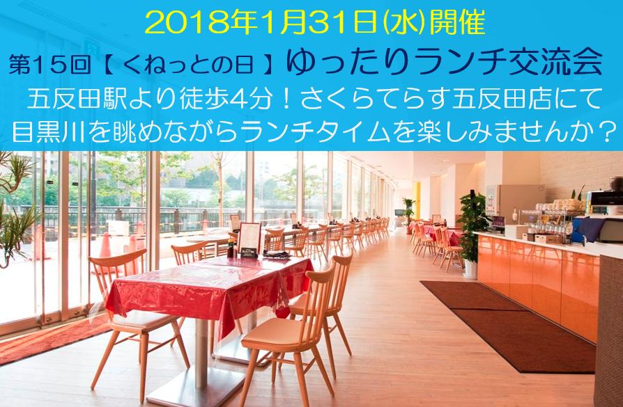 20170131大